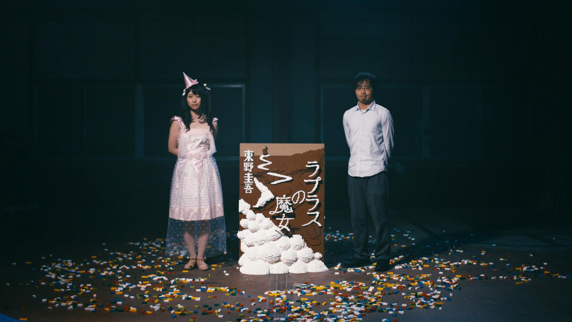 【WEBCM】東野圭吾「ラプラスの魔女」新刊プロモーションCM(2015/1min)