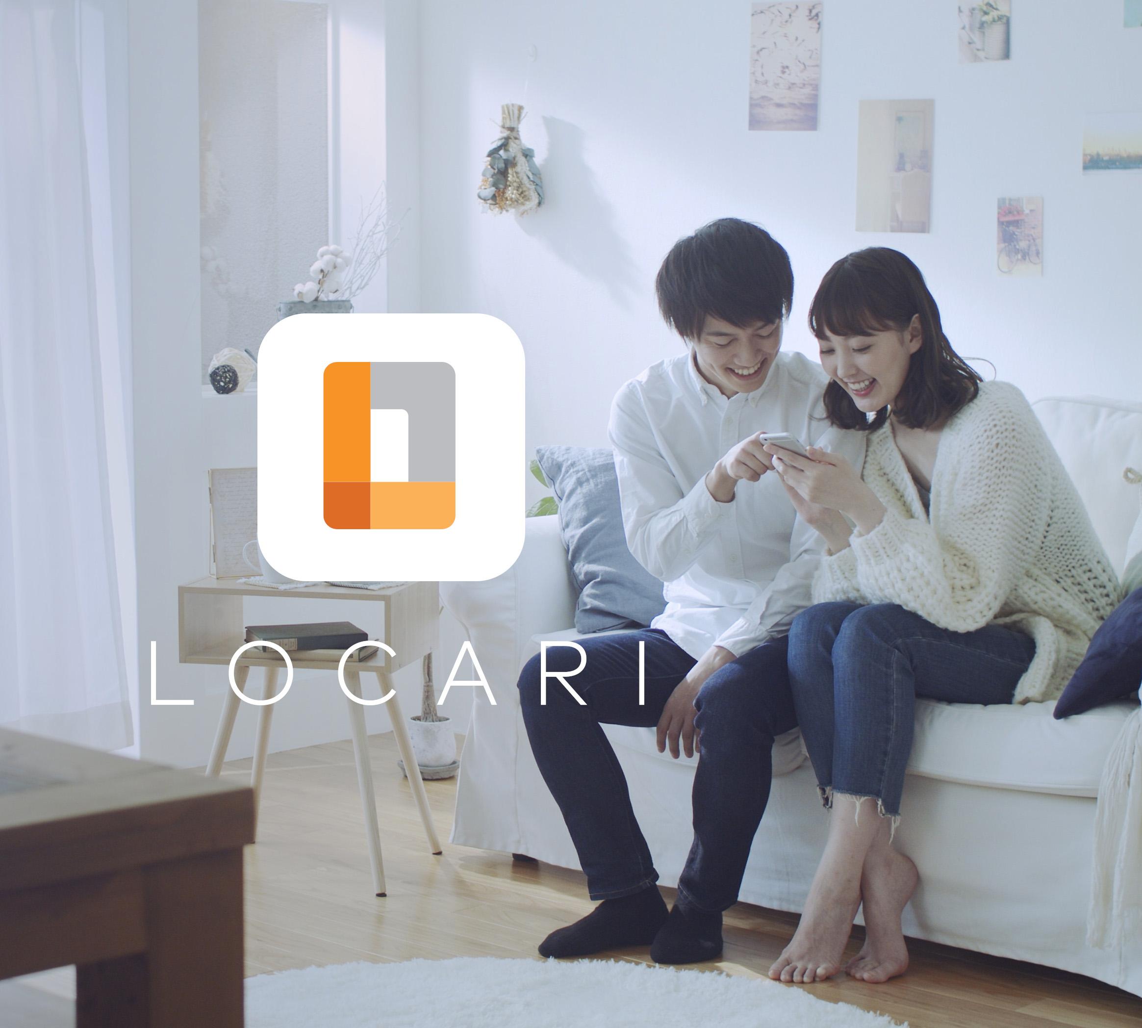 【TVCM】LOCARI「助けてロカリ」3篇(2018/15sec)