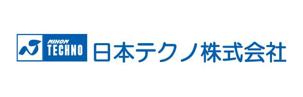 日本テクノ